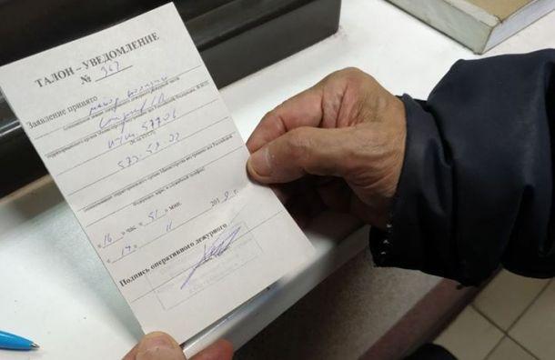 Вишневский заявил в полицию на пригожинские СМИ за клевету