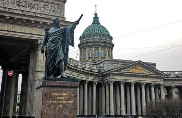 Санкт-Петербург установил температурный рекорд на 23 февраля