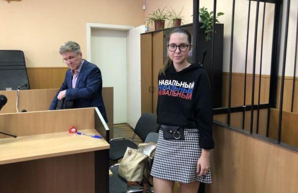 Активистку арестовали на 6 суток после субботнего пикета в Санкт-Петербурге