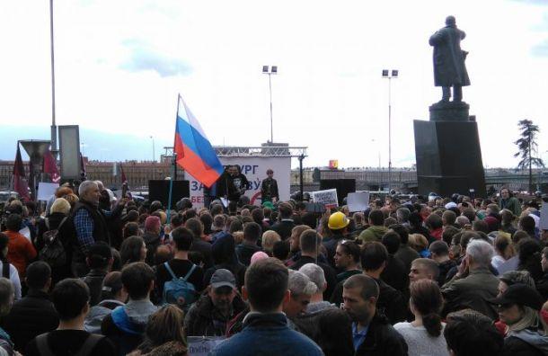 Митинг за честные выборы пройдет 17 августа на площади Ленина
