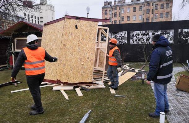 Торговые домики в центре Санкт-Петербурга снесли