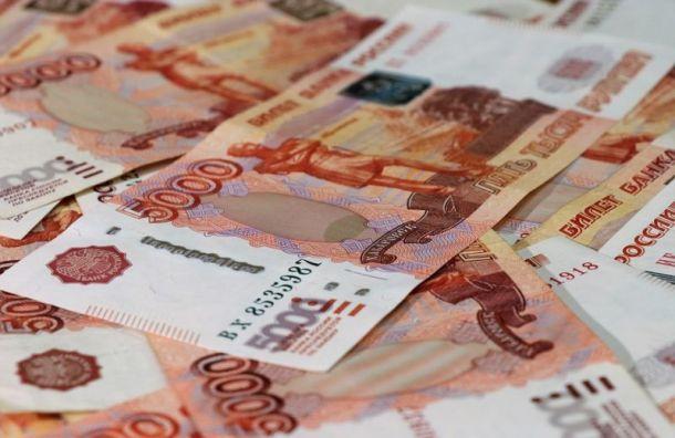 Два адвоката пытались обмануть петербуржца на 10 млн руб.