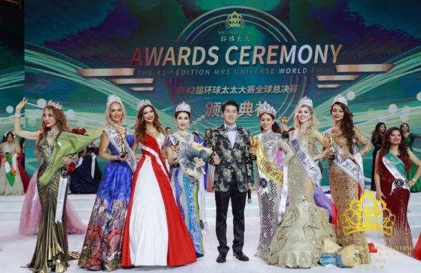 Петербурженка получила титул в конкурсе «Миссис Вселенная»