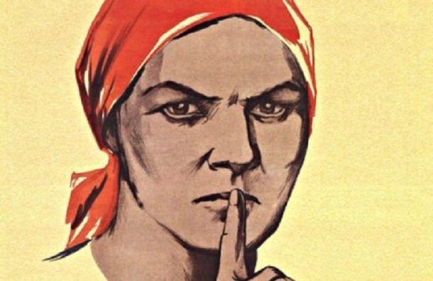Роскомнадзор предупредил Google о недопустимости политической рекламы 7 и 8 сентября