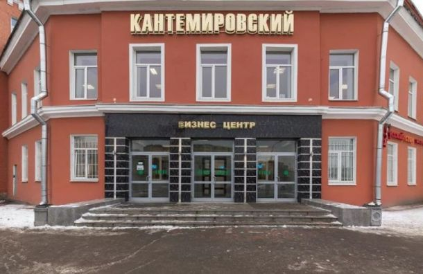 ФСБ обыскивает в Санкт-Петербурге 20 адресов по делу о мошенничестве