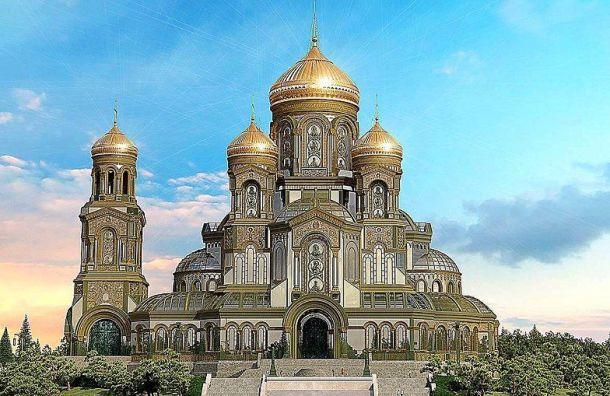 Минобороны завершило строительство Главного храма ВС РФ