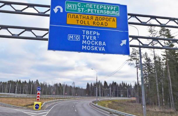 Скоростной режим на трассе М-11 постепенно повысят до 130 км/ч