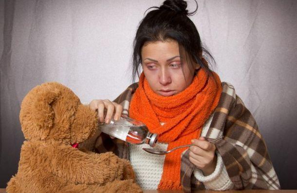 Роспотребнадзор запустил в Санкт-Петербурге горячую линию по профилактике гриппа