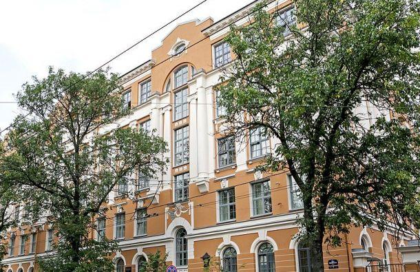 Юрфак СПбГУ перешел на дистанционное обучение