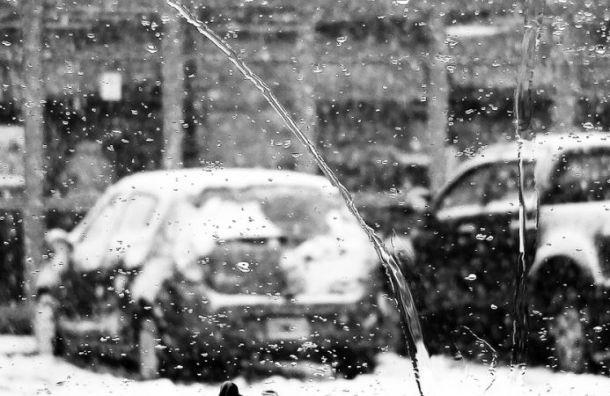Атлантический циклон принес в Санкт-Петербург дожди и снег