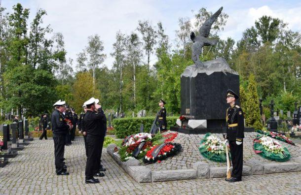 Память моряков подлодки «Курск» почтили в Санкт-Петербурге
