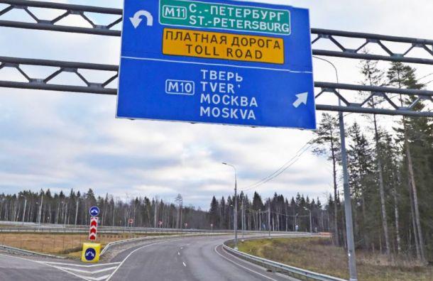 Владельцы транспондеров ЗСД получат скидку при проезде по трассе М-11