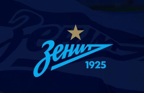 Товарищеский матч «Зенит» — «Шальке-04» перенесли из-за коронавируса