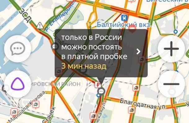 Пробка образовалась на ЗСД в сторону Краснопутиловской
