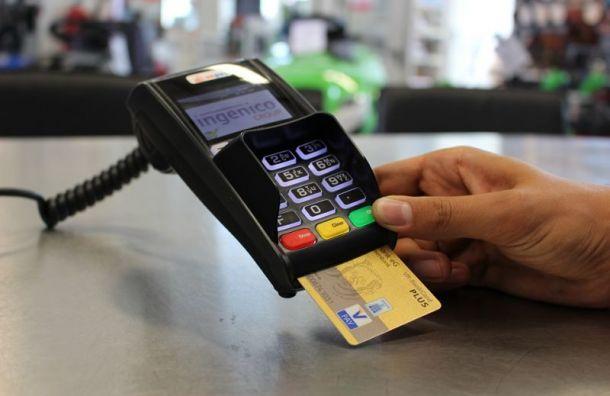 Банки создадут возможность обналичить деньги по всей России