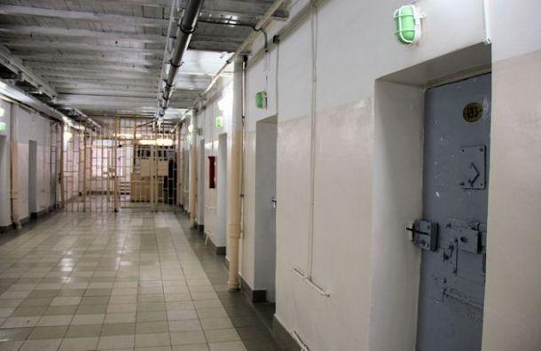 Петербургский омбудсмен посетил «Кресты» после сообщений о пытках