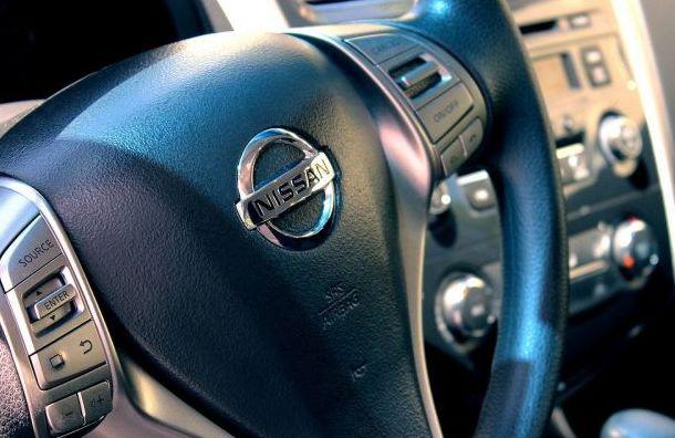 Завод Nissan в Санкт-Петербурге перейдет на работу в одну смену