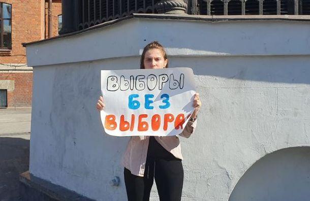 Пикеты за честные выборы начались в Санкт-Петербурге