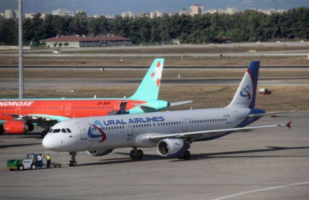 Два рейса «Уральских авиалиний» вылетят из Санкт-Петербурга с опозданием