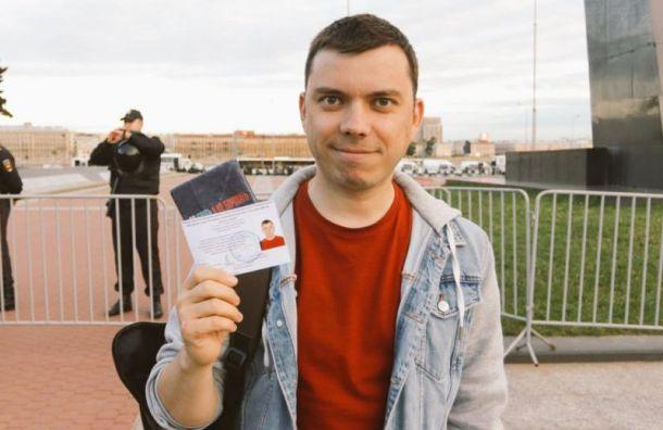 Александра Шуршева задержали перед акцией солидарности с Москвой