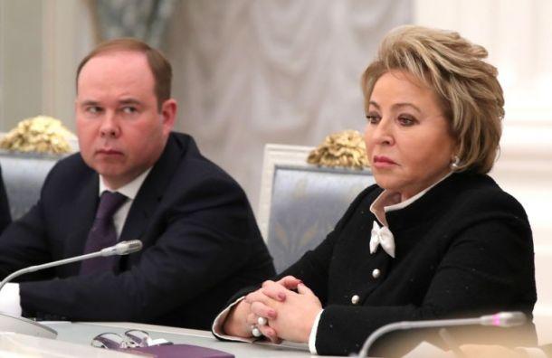 Матвиенко: Закон о поправках в Конституцию будут принимать граждане