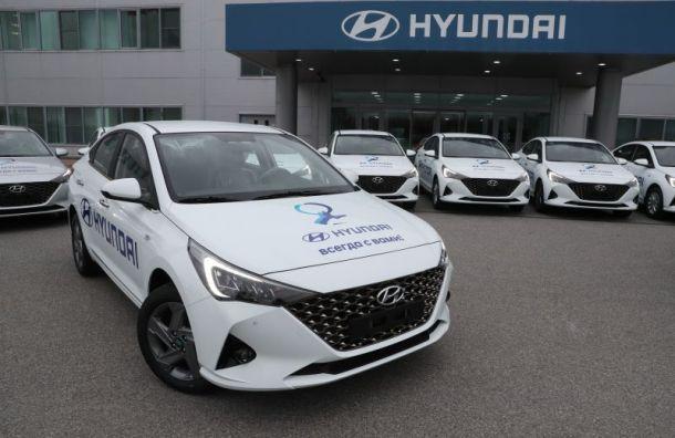 Завод Hyundai в Санкт-Петербурге возобновил полноценную работу