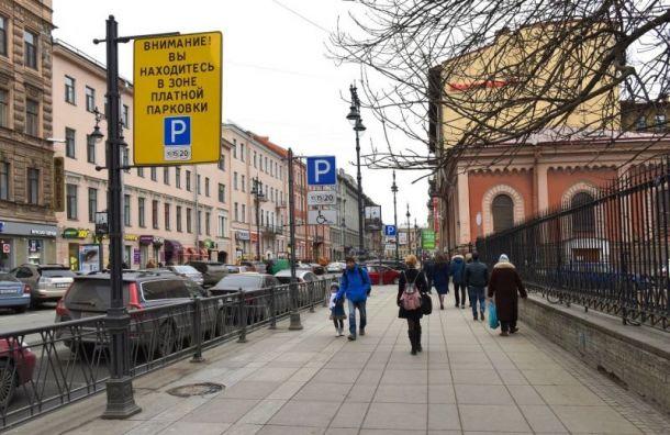 После сбоя восстановили работу сервиса оплаты парковки в Санкт-Петербурге