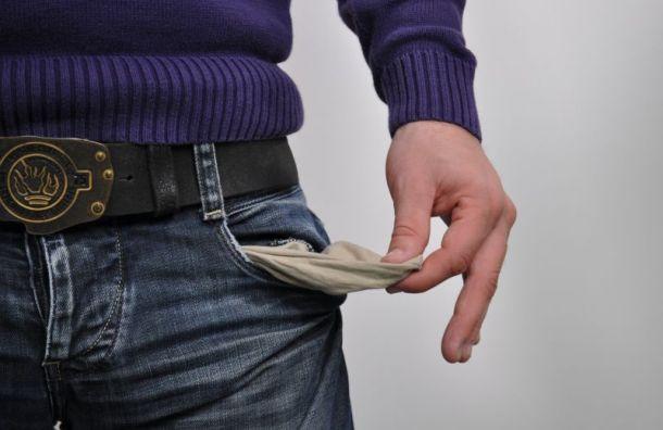 Из-за коронавируса реальные доходы россиян могут упасть на 5%