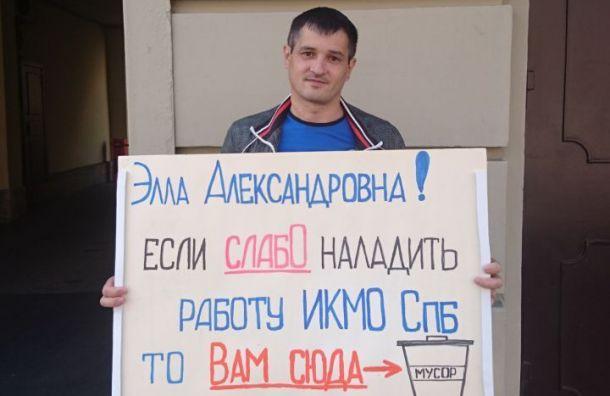 Активиста «Бессрочного протеста» задержали в Санкт-Петербурге