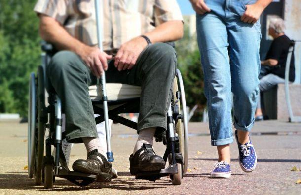 Неизвестный похитил инвалида