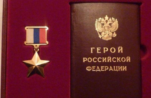 Пилотам аварийного севшего А321 присвоили звание Героев России