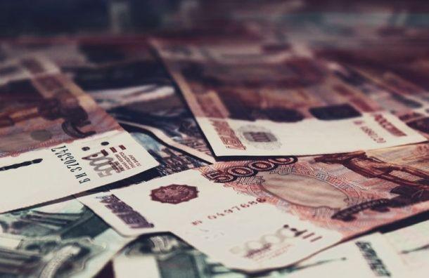 Смольный хочет сэкономить на обслуживании госдолга 7,7 млрд руб. за 3 года