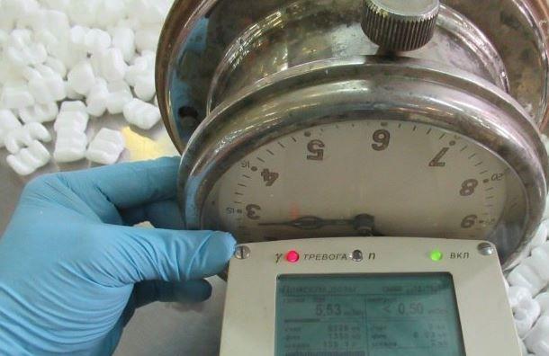 Посылку с радиоактивными часами обнаружили на Пулковской таможне