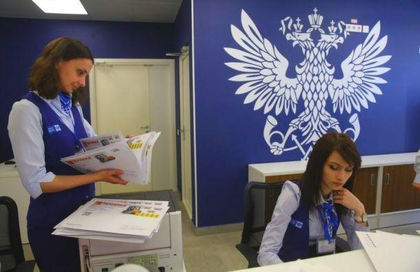 Зарплаты почтальонов Санкт-Петербурга повысят на 21%