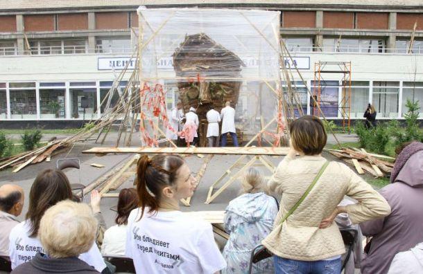 «День Чехова» в Купчино собрал 700 человек