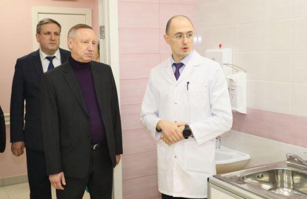 Беглов посетил офис врачей общей практики в ЖК «Царская столица»