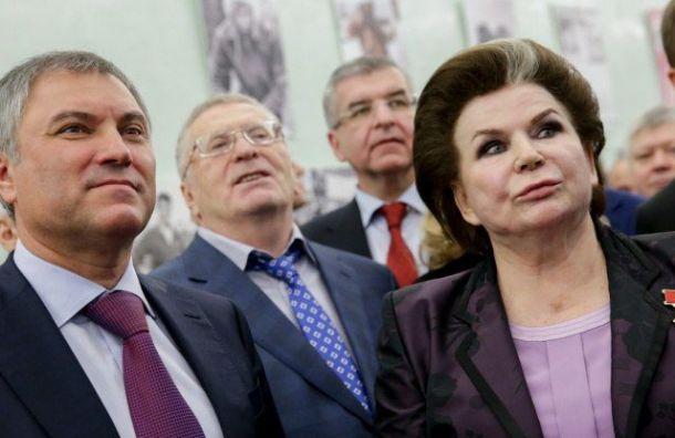 Володин: Путин приедет в Госдуму обсудить поправки после 15:00