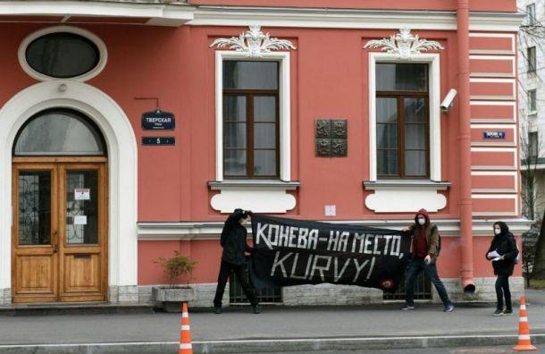 Активиста «Другой России» задержали на акции у Генконсульства Чехии