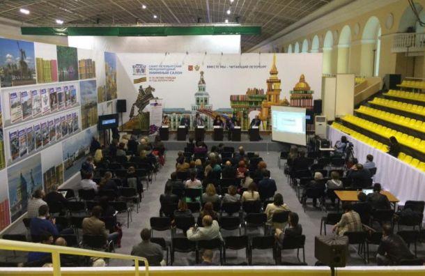 Международный книжный салон-2020 может пройти на Дворцовой площади