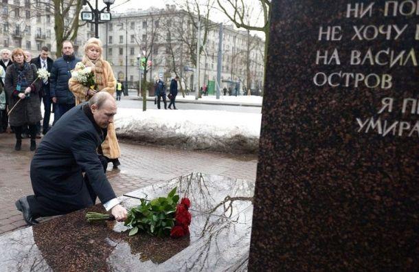 Путин приедет в Санкт-Петербург почтить память Собчака