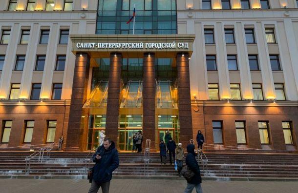 Биткоины вновь побудили злоумышленников «заминировать» суды в Санкт-Петербурге