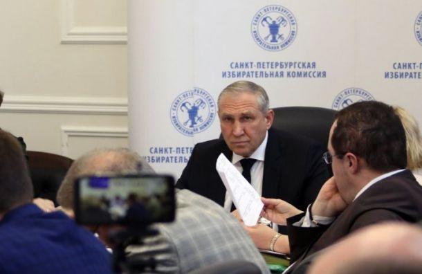 Горизбирком откажется от 15 участков за пределами Санкт-Петербурга