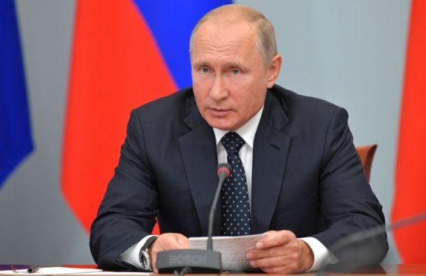 Политический лидер России анонсировал прямые выплаты пострадавшим от кризиса