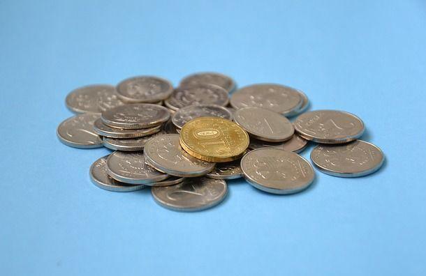 Февральские счета на услуги ЖКХ в Санкт-Петербурге уменьшились на 0,6%