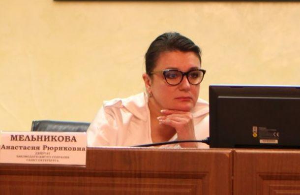 СМИ: Мельникова может стать новым детским омбудсменом Санкт-Петербурга