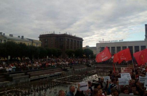 Брод назвал митинг за честные выборы в Санкт-Петербурге немногочисленным