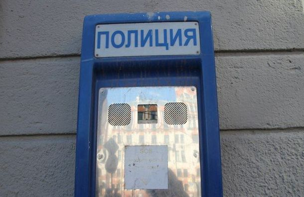 Кавказец связал и ограбил агента по недвижимости