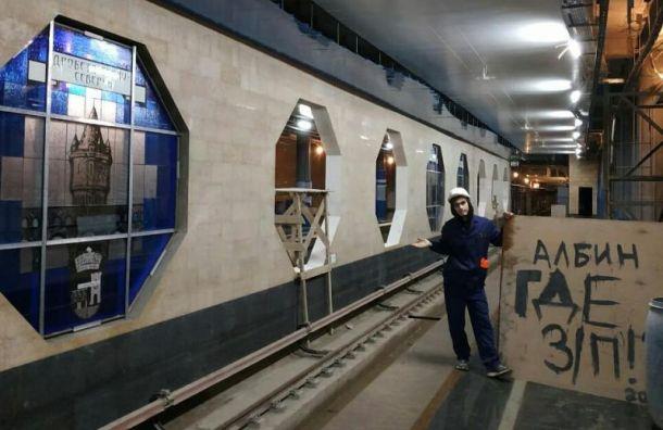 Фото витражей на станции «Дунайский проспект» попали в Сеть