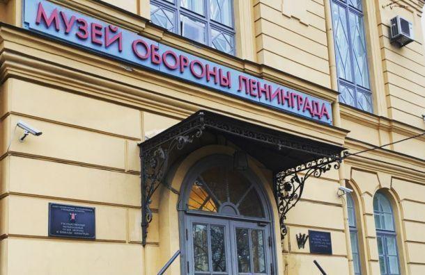 Институт истории обороны и блокады Ленинграда появится в Санкт-Петербурге