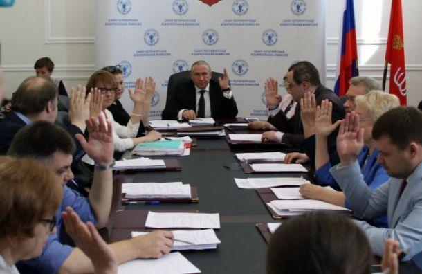 ГИК зарегистрирует всех оппозиционных кандидатов в ИКМО «Екатерингофское»